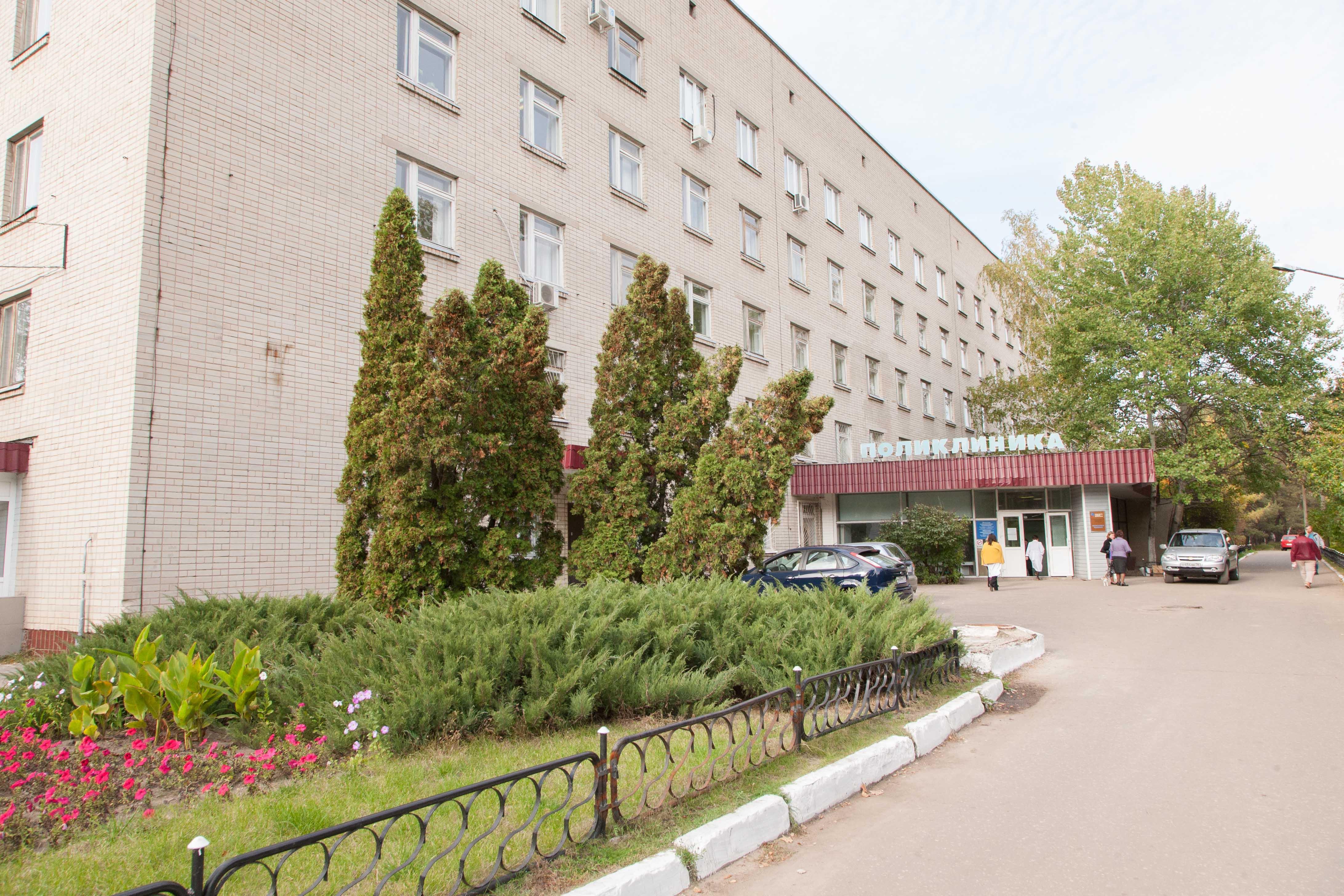 Томск запись к стоматологическую поликлинику